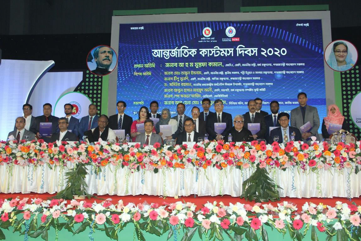 Hon'ble guests with WCO Certificate of Merit 2020 Awardees in the seminar on International Customs Day 2020