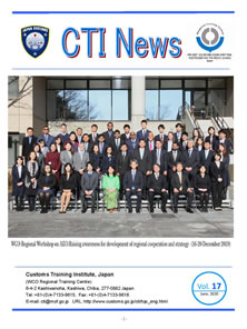 CTI Newsletter- Issue 17